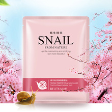 Snail Deep Moisturizing Extract Face Sheet Mask Intensely Hydrating,Repairing,Anti-aging Serum with Secretion Filtrate