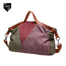 Высокое качество лоскутное полотно Для женщин сумки модные Винтаж дамы сумка большая Ёмкость прочный Повседневное сумка дорожная сумка