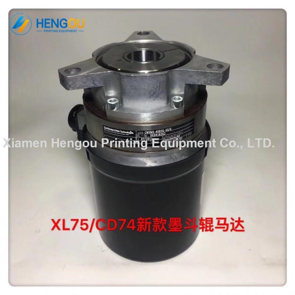 Nouveau Style moteur CNVMS-4085G-43/G L2.105.3051/02 pour offset CD74 XL75 encre rouleau moteur SN.-Nr. DE0418262Nouveau Style moteur CNVMS-4085G-43/G L2.105.3051/02 pour offset CD74 XL75 encre rouleau moteur SN.-Nr. DE0418262
