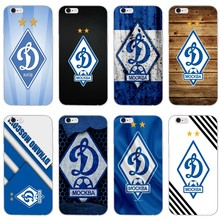 For Samsung Galaxy Note 9 8 5 S10 S9 S8 S7 S6 edge Plus Lite S5 S4 S3 mini case Dynamo Moscow soccer logo Soft phone cover(China)
