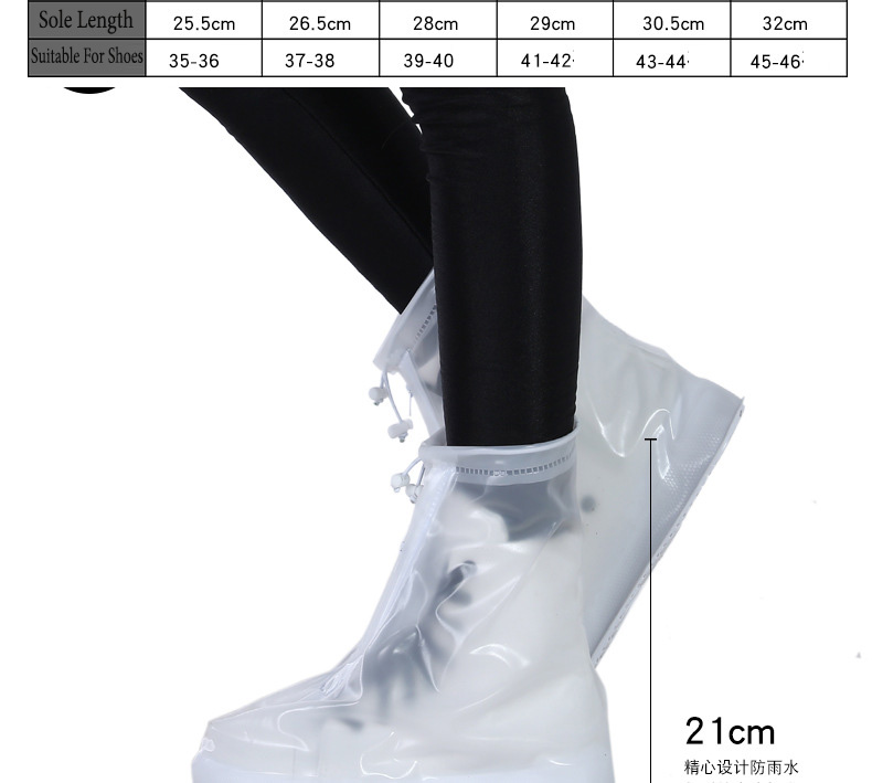 18 Newest Reusable Unisex Waterproof Protector Shoes Boot Cover Rain Shoe Covers High-Top Anti-Slip Shoe Cover 2