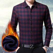 RICHARDROGER  winter clothes new men's high – grade warm – warm shirt man 134
