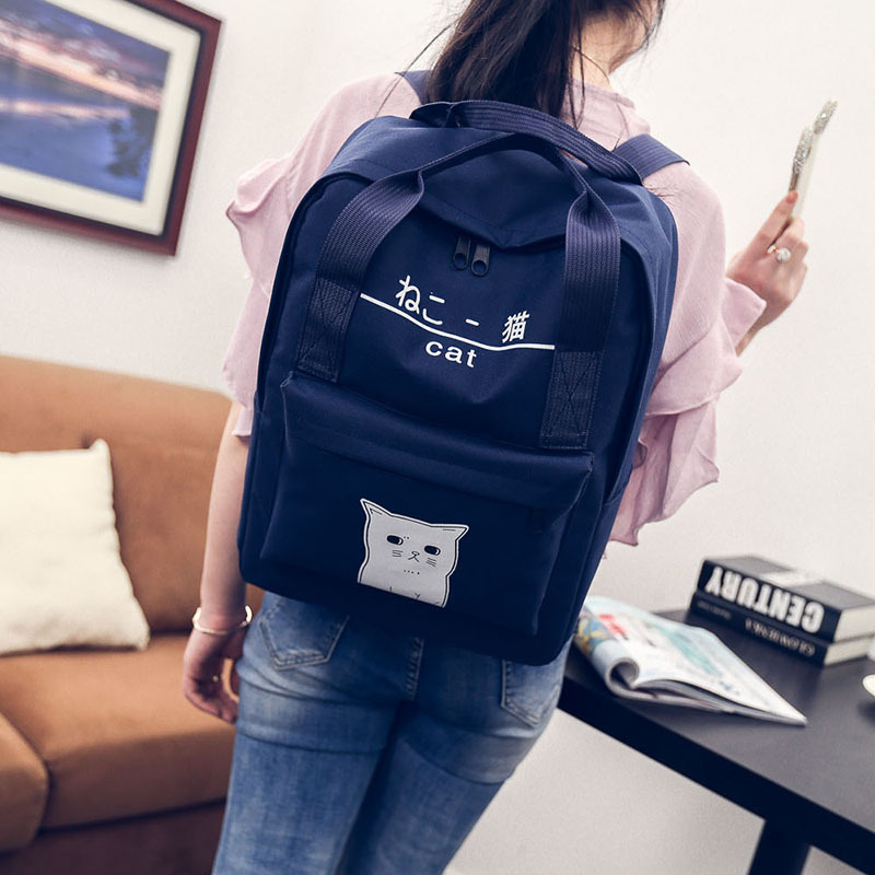 2017 Korean Version Of The New Small Fresh Pink Students Women's Shoulder Bag Soft Sister Printed Cat Backpack