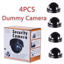 4 поддельный обманный купольная камера безопасности со светодиодный ным датчиком света