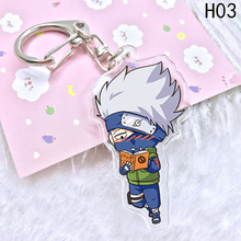 Naruto Key Chain Key Ring Holder Stand Support Action Figure Pendant