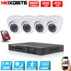 4CH Security Camera System 1080N DVR Reorder With AHD 1 3MP 960P Indoor CCTV Cameras 4PCS