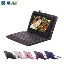 Оригинал iRULU eXpro X1 7 «A33 Quad Core Android Tablet PC 8 ГБ ROM Двойная Камера 2800 мАч Wi-Fi Нескольких Цветов с EN Keyboard Case