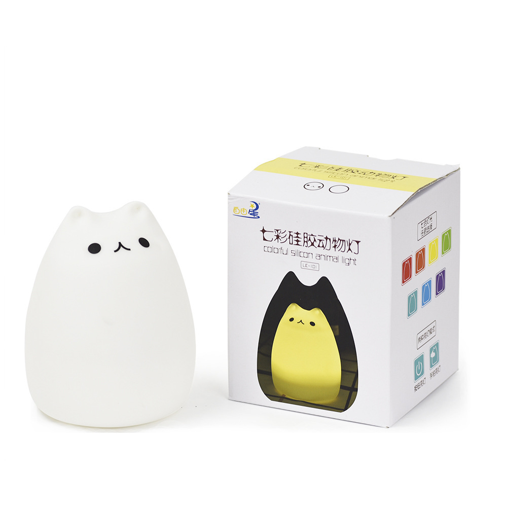Luzes da Noite do bebê Feature 2 : Breathing Led Children Animal Night Light Children Toys