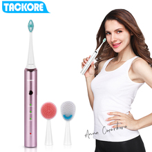 цены на Tackore 3D Electric toothbrush Face Cleaning Mini Electric Massage Brush 3D Face Cleaning Electric Dental Cleaner  в интернет-магазинах
