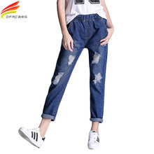 S-5 XL 2017 Spring Fashion Blue Elastic Waist Plus Size Jeans Women Vintage Hole Cotton Capris Denim Pants Boyfriend Jeans Woman