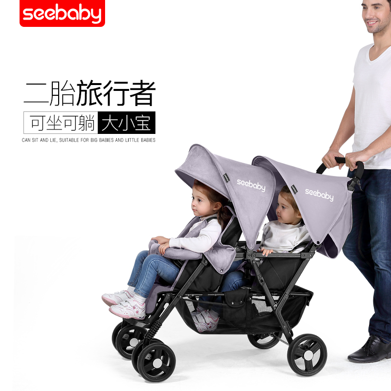 Shengdebei twins second child baby stroller double big child lightweight folding car front and rear reclining cartShengdebei twins second child baby stroller double big child lightweight folding car front and rear reclining cart