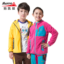 Makino outdoor child hiking clothing male female child thermal with a hood fleece clothing child fleece hoodie outerwear