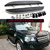 Car Running Boards Side Step Bar Pedals For LAND ROVER Freelander 2 LR2 2008 2016 High