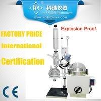 Купить взрывозащищенный лаборатория Ротари evaproator 20l с вакуумной Технология из Китая Стекло Роторном Испарителе производителя