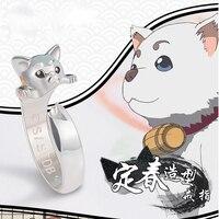GINTAMA Cute Cat Ring Anime Sadaharu Erisabesu Gintoki Hijikata Okita Takasugi Kagura 925 Sterling Silver Rings for Girl Gift