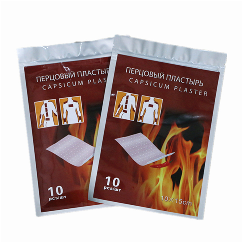 10pcs/bag New innovative products back pain plaster breathable and comfortable Chinese patch for pain relief