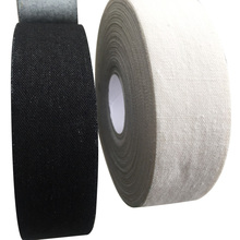 2 Rolls Hockey Tape