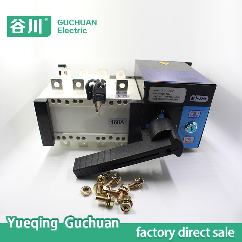 dual power supply changeover switch automatic transfer switching Switching Power Supply isolation PC Q4-160/4P 660v ui 10a ith 8 terminals rotary cam universal changeover combination switch
