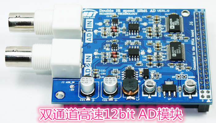 AD9226 high speed AD 12bit dual channel AD module FPGA control virtual instrument development board