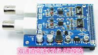 AD9226高速adビットデュアルチャンネルadモジュールfpga制御仮想楽器開発ボード
