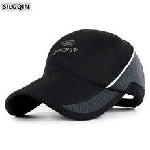 SILOQIN Adjustable Size Womens Ponytail Sports Caps Adult Mens Baseball Cap Snapback NEW Summer Anti-UV Fashion Letter Hat