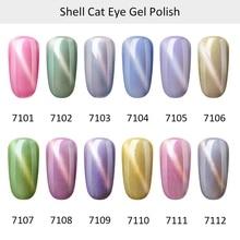 Elite99 10ml Wine Red Cat Eye Gel Varnishes Soak Off Magnetic Nail Gelpolish Semi Permanent 3D Cat Eye Nail Gel Polish DIY Nail