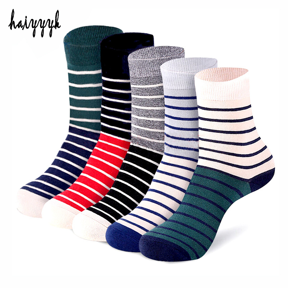 Men's Chromatic Stripe Cotton Socks Breathable Sofl Comfortable Socks Men Size US 6-10 (EUR 38-44)