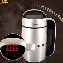 Китай Midea WHC13V41 разведки соевого молока чайник 110-220-240v 1.3L тофу соковыжималка молочный чай jam каша древних соевое молоко