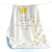 Ins Hot Brand New Muslin Cotton Baby Boy Girl Blankets Swaddling Crown Spring Summer Air Conditioning