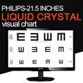 21,5 TFT светодиодный жидкокристаллический диаграмма остроты зрения проектор компьютерный глаз диаграмма оптические инструменты инструмент ...