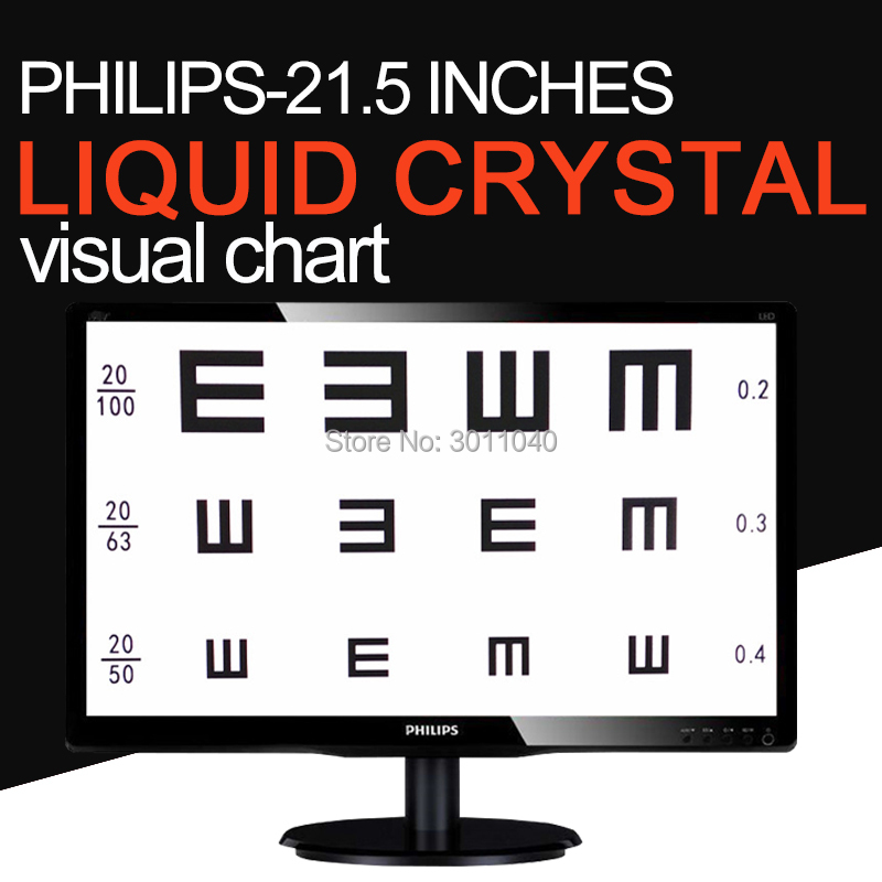 21.5TFT LED Liquid Crystal Visual Acuity Chart Projector Computer Eye Chart Optical Instruments Optometry Instrument