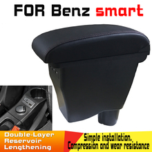 Leather Car Armrest For Benz  Arm Rest Rotatable saga leather car armrest for renault sandero arm rest rotatable saga