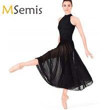Robe de Ballet pour filles, robes de danse pour louange et de gymnastique, justaucorps avec jupe, pour robe lyrique de célébration desprit