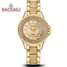 Bs1028 acier inoxydable de mode montre à quartz femmes casual montre femme strass de luxe marque montres en or robe horloge