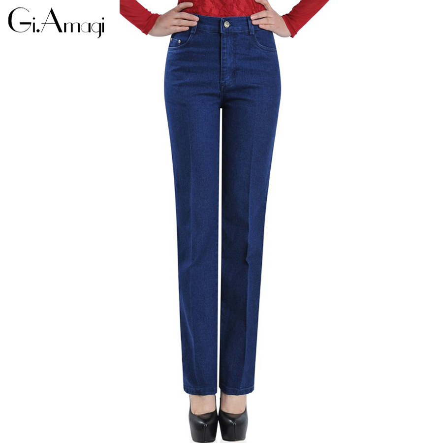 2017 New Middle-aged High Waist Elastic Pants Straight Jeans Slim Plus Size Women Long Trousers Pants Female Was Thin 2017 new jeans women summer styls high waist thin slim elastic waist pencil pants fashion denim trousers 2 color plus size 26 34