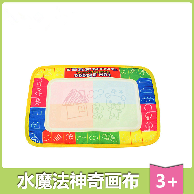 2016 Hot Sale 29x19cm 4 Color Mini Water Drawing Mat