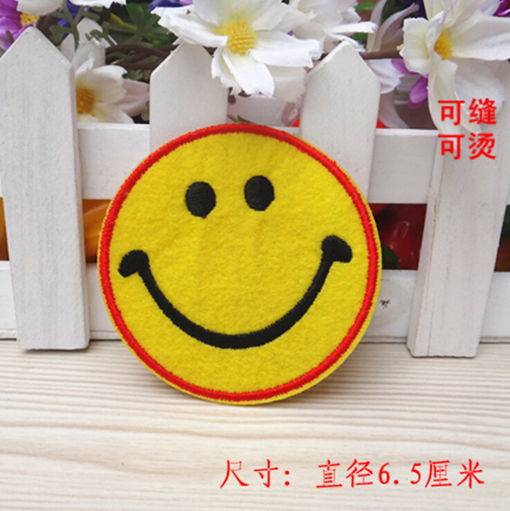 Yellow Smiley Happy Face Flower Iron Sew on Embroidered Patch