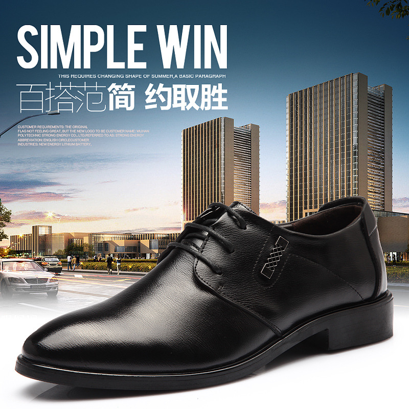 ФОТО 2016 Genuine Leather Men Oxfords, Lace-Up breathable Business Casual Shoes Men Wedding/Dress Shoes 6653 Free shipping