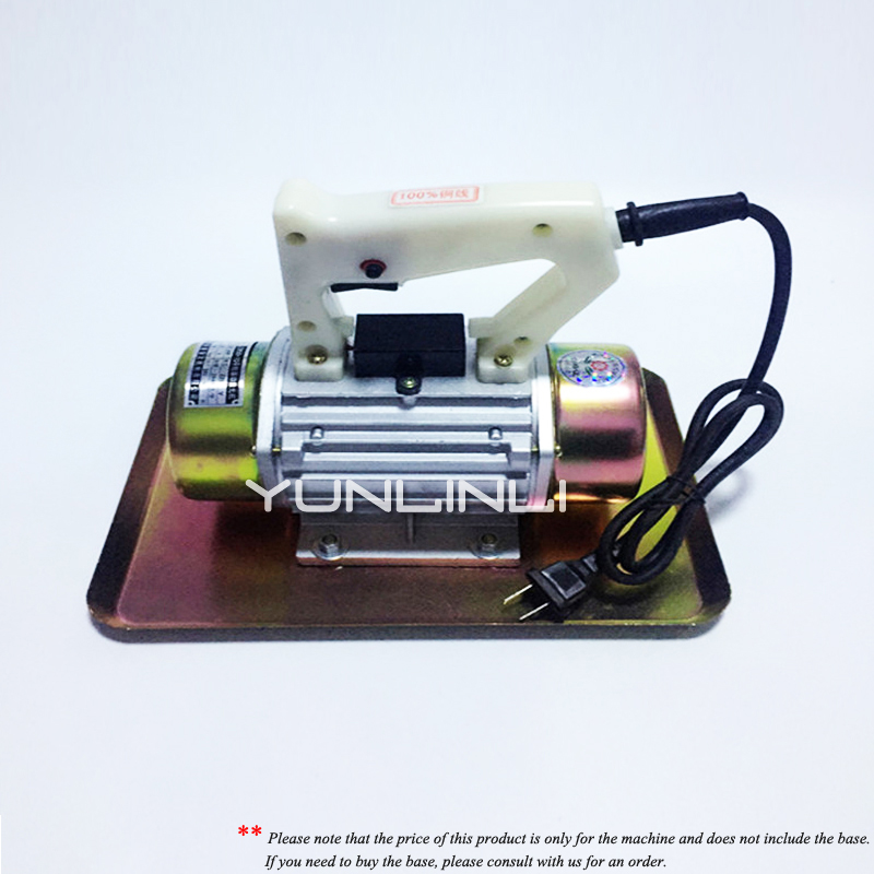 220V 250W Small Portable Concrete Vibration Trowel Attached Flat Cement Vibrator Motor Construction Tool 29*22cm