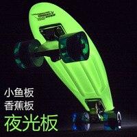 22 인치 색 발광 페니 보드 거리 DIY 인쇄 복고풍 드리프트 스케이트 보드 플래시 빛 단일 로커 사용자 정의 X 게임