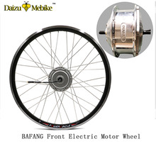 Bafang 36/48v 250w 350w 500w Electric Bicycle Gear Hub Motor Wheel 26 inch 700c   8fun Electric bike conversion kit motor wheel
