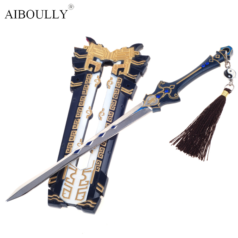17cm belt sheath base cosplay model toy Knight errant love three Sword net three weapons Pure Yang Red clouds red-violet three