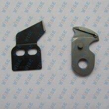 JUKI BARTACK LK280 980 1850 THREAD CUTTER KNIVES (2) #B2421-280-0A0+B2424-280-000