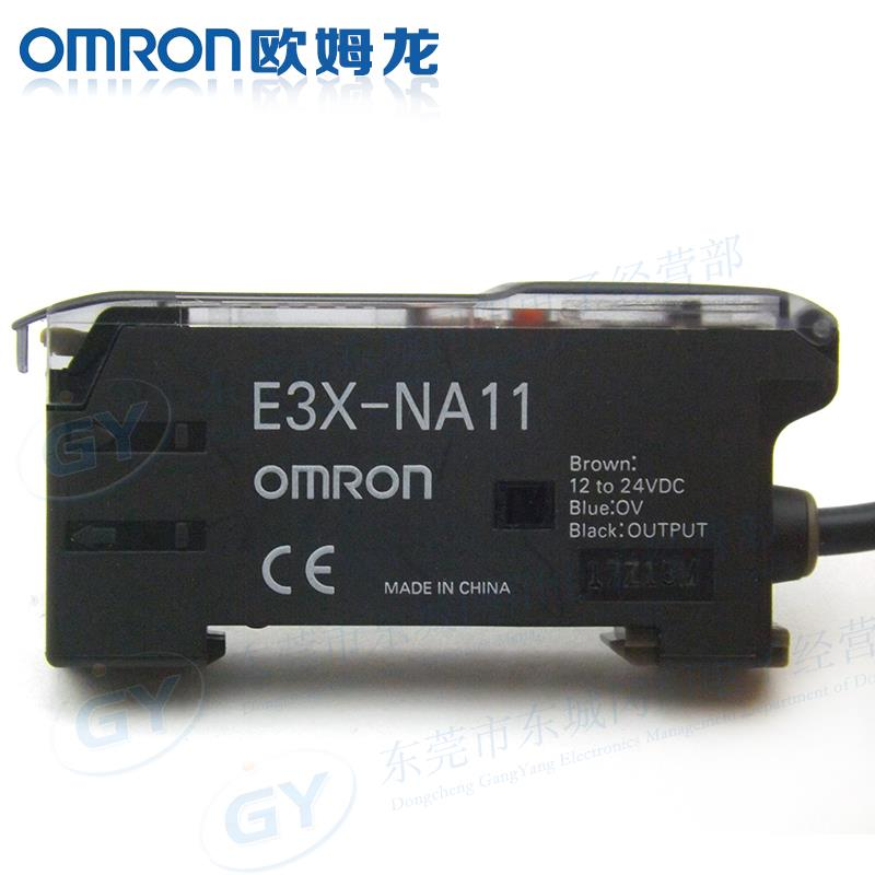 New original * light thousand amplifier E3X - NA11 authentic guarantee one year warranty new and original e3x da11 s omron optical fiber amplifier photoelectric switch 12 24vdc
