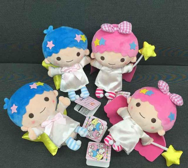 2pcs 20cm Little Twin Star Gemini Bag Accessory Key Chain Plush Soft Doll Animal Stuffed Toy For Kids Lovers Baby Birthday Gifts