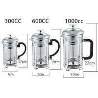 حدد القهوة puer ماكينة إعداد الشاي شاي الألونج infuser غلاية زجاجية الصحافة الفرنسية شاي أخضر مصفاة الفلتر قهوة إسبرسو المطبخ