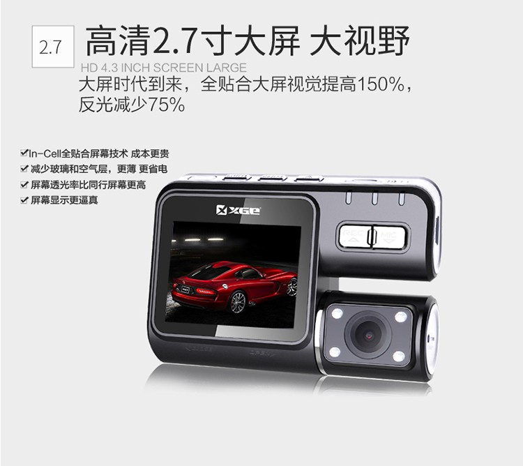 Colorful monitor Dual lens Car travelling data recorder auto DVR camera video HD720P night vision 120