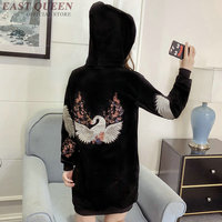 Autumn female hoodies sweatshirts velour casual sporting long pullovers hooded embroidery winter women sweatshirts tops DD458 F