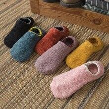 6752bb1d7f7 Élastique maison épais chaud plancher chaussettes femmes doux polaire  chaussettes moelleux hiver respirant couleurs pures disponibles