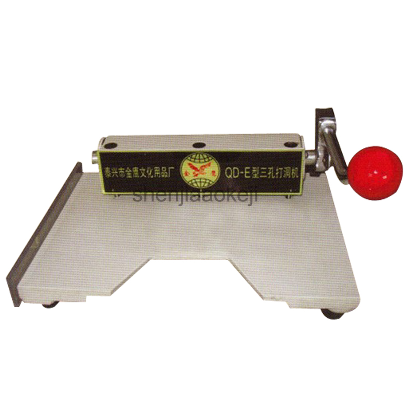 Punch binding machine Strong three-hole drilling machine QD-E personnel files dedicated binding machine manual punch machine 1pc brand new and high quality paper cutting punch combination punching hole pattern in three file binding machine